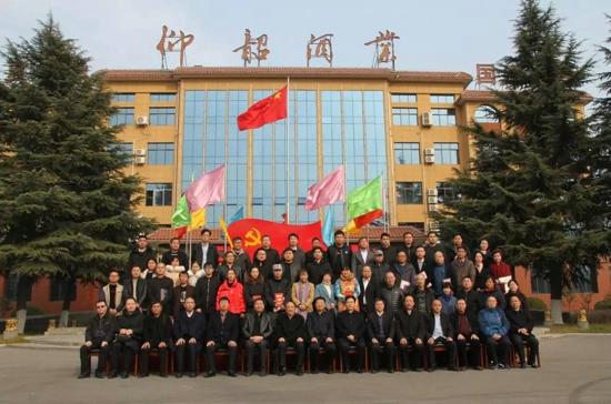 走进仰韶、致敬匠心 河南省轻工业行业协会三届二次理事会议在仰韶举行!