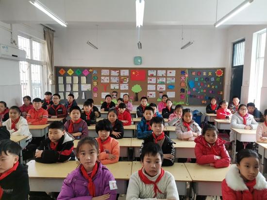 """郑州市管城回族区南关小学 """"学习新思想 做好接班人""""主题中队会"""