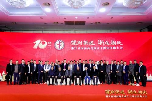 代表豫酒,出彩杭州!杜康被选为2019豫浙产业对接大会指定用酒