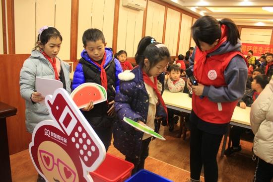 """郑州市中原区建设路第三小学开展""""垃圾分一分,幸福你我他""""主题垃圾分类培训活动"""