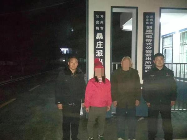 邓州:智障人员走失 民警及时救助
