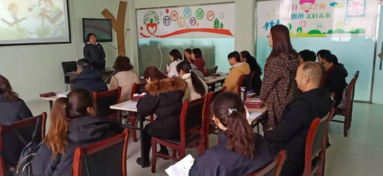河南心理咨询师专业技能第八次培训工作在新郑举行
