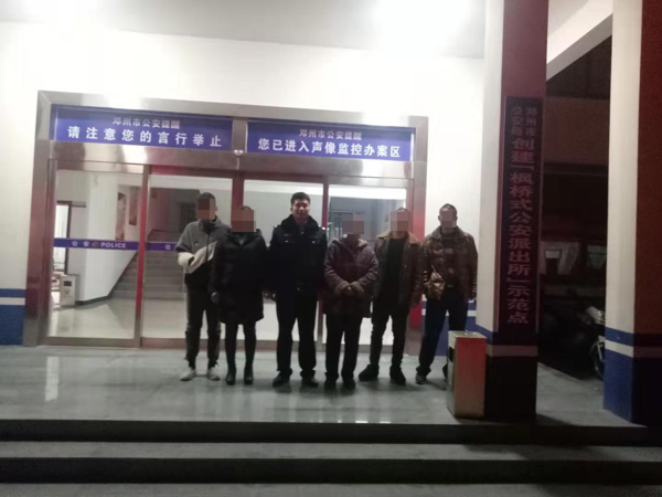 邓州:老人迷失刘集 民警及时救助