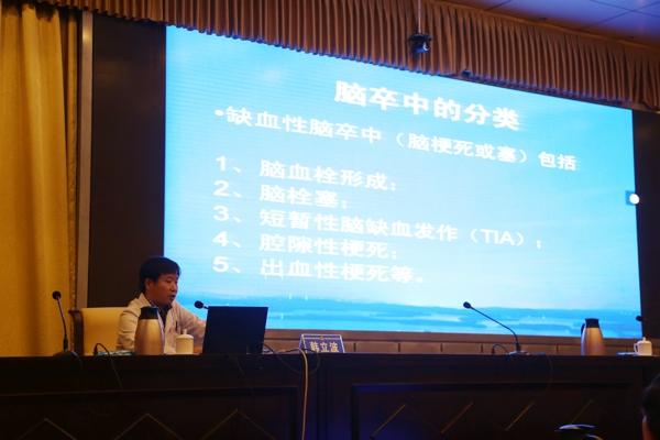 邓州市公安局举办健康知识讲座