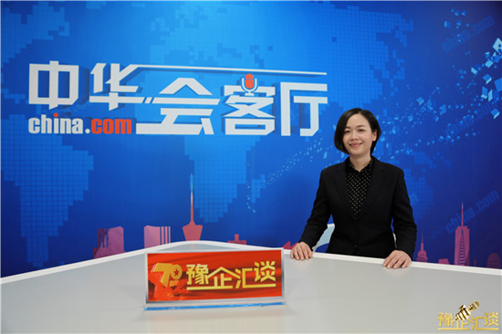 """【豫企汇谈•第68期】""""湖南辣妹子""""王梅:敢拼敢闯 开启声光视讯行业新未来!"""