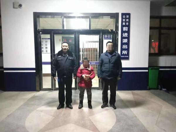邓州:前进派出所民警寒夜救助离家出走儿童