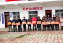 唐河县:特色产业扶贫年度分成啦!
