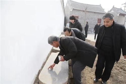 王尚絅学术研讨会在郏县召开