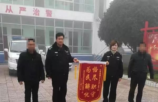 社旗:男子遭遇结婚难 户籍民警来解忧
