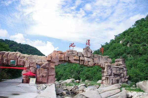 内乡县七里坪乡被认定为河南省特色生态旅游示范镇