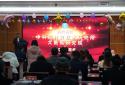中科院计算技术研究所大数据研究院2019周年庆典在郑州举行