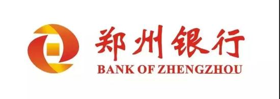 郑州银行:深化金融合作,助推区县发展