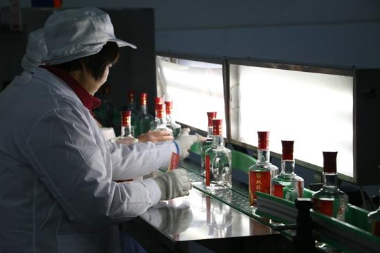 豫酒振兴·君兴双桥酒战略发展研究会在郑州举行