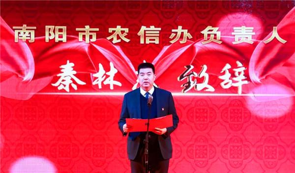 淅川农商银行挂牌开业