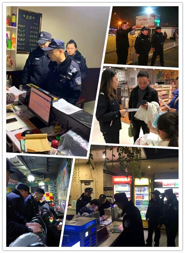 南阳市公安局新区分局全警出动开展夜间巡查