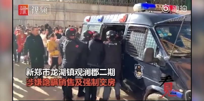 """新郑龙湖观澜郡二期疑强制交房 开发商怒斥记者""""假记者"""""""