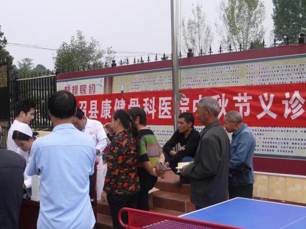 """南召县云阳镇:社会扶贫助力""""拔穷根"""""""