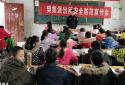 新野:樊集派出所积极开展校园安全宣传活动