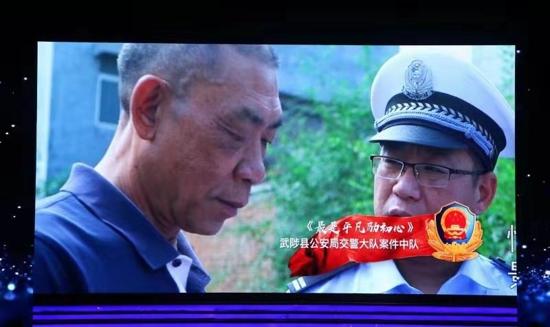 点赞!第二届河南省交警正能量评选,武陟交警榜上有名