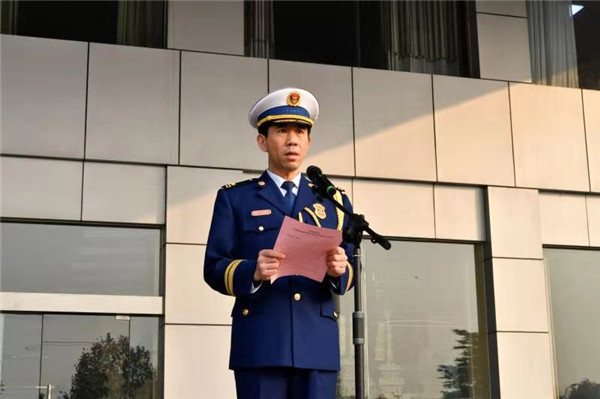 南阳市消防救援支队正式挂牌