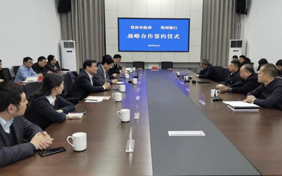 """郑州银行继续推进与区县联动 助力建设""""美丽登封"""""""