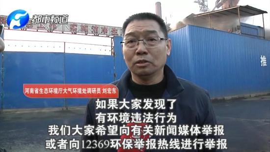 重磅调查!记者暗访巧遇环保督导组,许昌这家企业胆儿大点儿背!