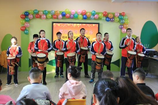 歌舞联欢  共迎新年——郑州市中原区育智学校元旦联欢会