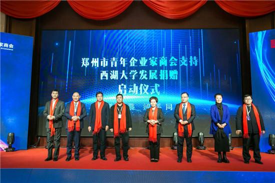郑州市青年企业家商会一届二次会员大会暨2020年迎新年会成功举办