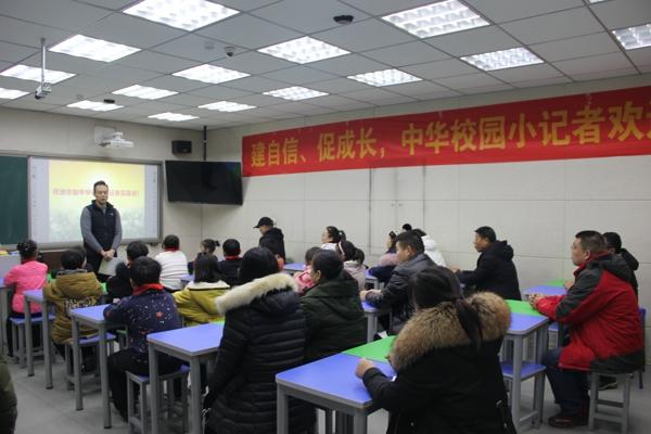 小记者 大梦想——中华校园小记者第一堂课在管城回族区南关小学举行