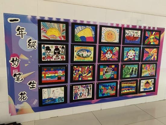 """郑州市高新区五龙口小学成功举办""""绘美人生""""美术作品展"""