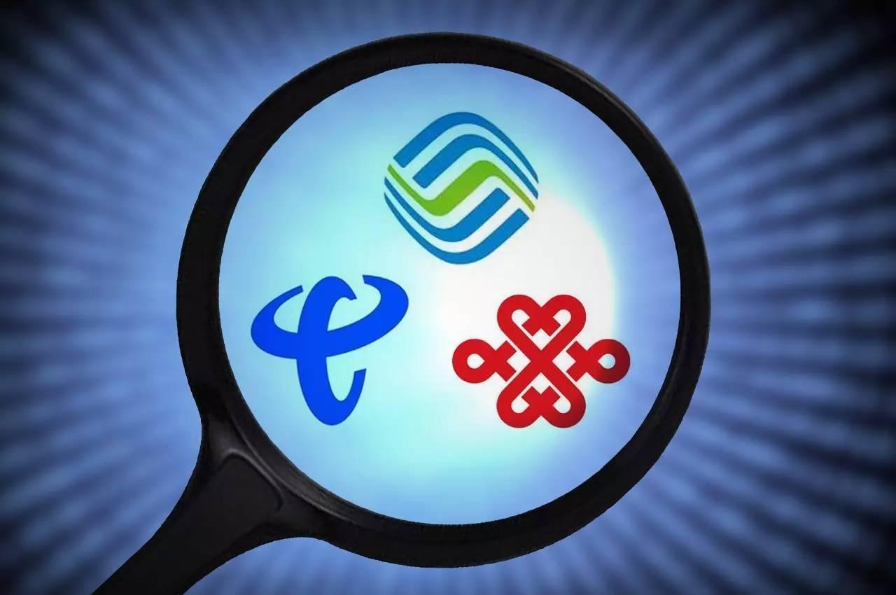 市场频爆携号转网困难 中国电信恶意设限私自开通业务?