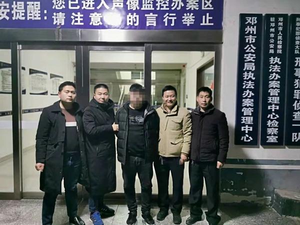 邓州十林:两天抓获两名潜逃多年逃犯