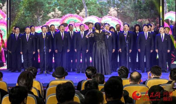 助力乡村振兴 禹州方山第四届文化艺术节成功举办