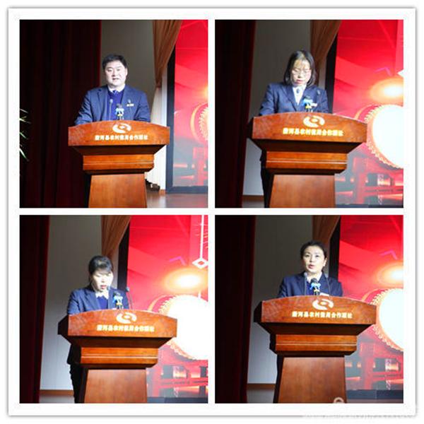 """凝心聚力 奋楫前行——唐河联社召开2020年首季""""开门红""""启动大会"""