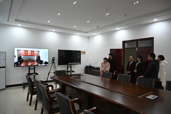 南阳高新区法院召开2019年度综合考核动员及测评大会