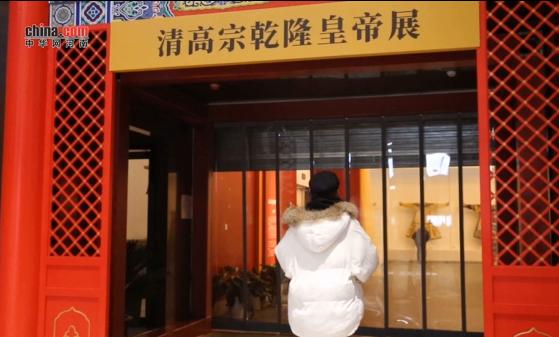 """探访:郑州博物馆新馆试运行 展出""""乾隆皇帝龙袍"""""""