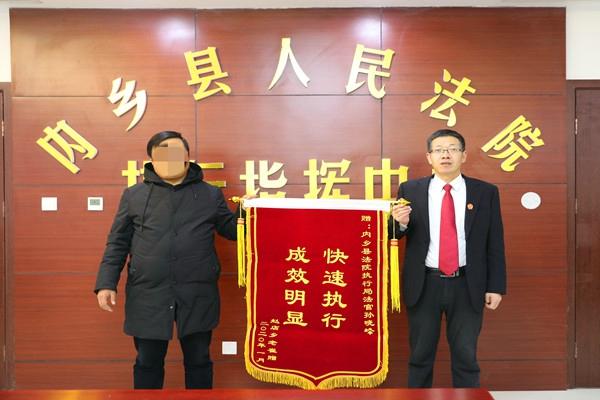 河南内乡:一面锦旗背后的故事