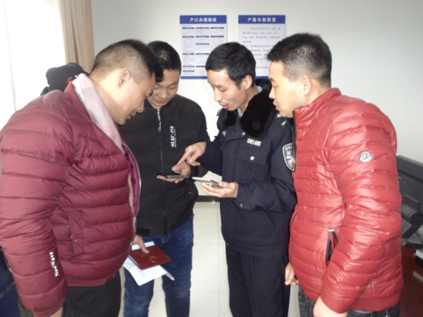 """邓州:孟楼派出所多措并举开展""""110""""宣传日活动"""