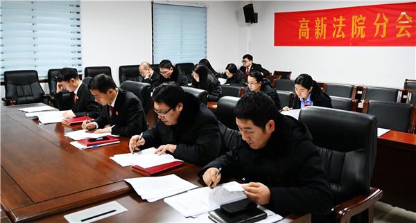 南阳高新区法院:完善制度建设 提升审判实效