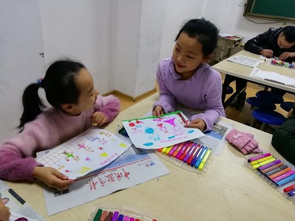 """郑州市中原区百花艺术小学举行""""以画读心""""亲子沙龙活动"""