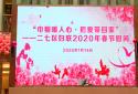 """郑州市二七区妇联:""""把爱带回家""""暖冬特别行动"""