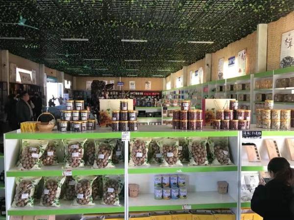 """南召县乔端镇:""""云端""""俏销农产品 群众获益增收高"""