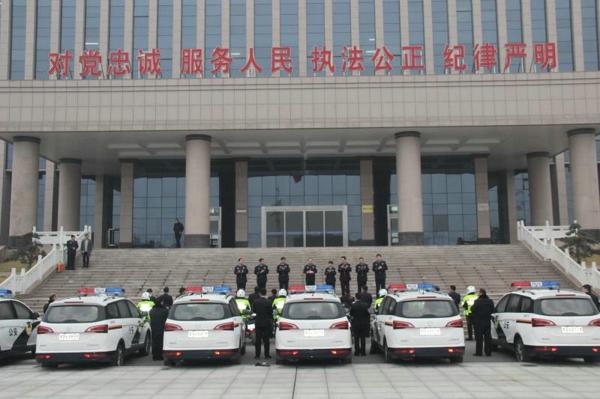 新野县公安局举行警车集中发放仪式