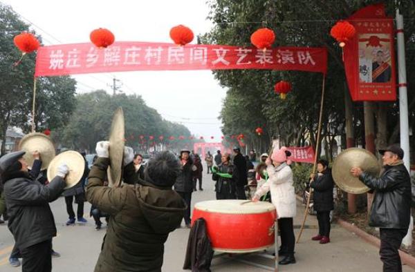 """快来""""中原茶食文化第一乡""""郏县姚庄回族乡赶年货大集"""
