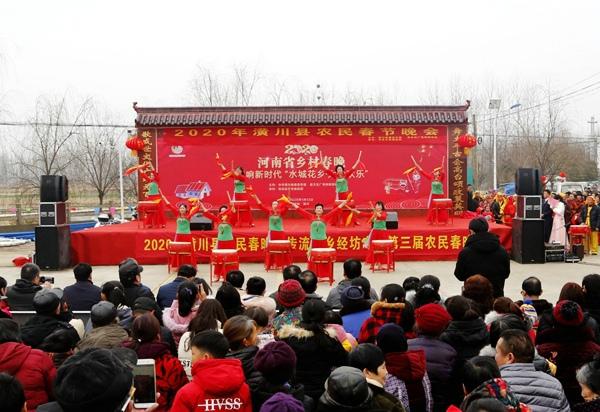 """潢川县:贫困村""""农民春晚""""迎新春"""