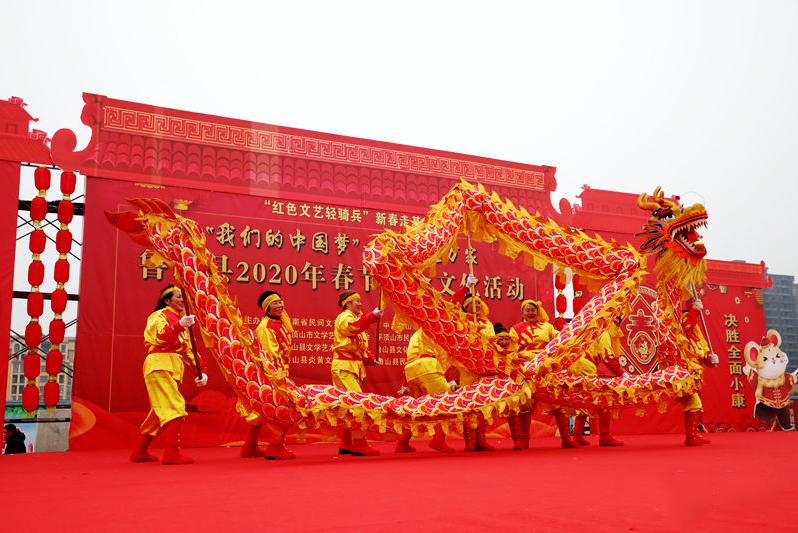 河南鲁山年味浓 民俗表演迎新春