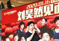王宝强去大连刘昊然回郑州 宣传《唐人街探案3》路演火爆