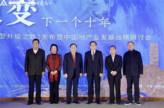 """新蓝海""""积蓄新势能!千亿建业迎变新十年"""