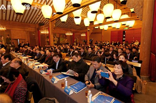迎变下一个十年 《建业转型升级之路》发布暨中国地产业发展战略研讨会举行