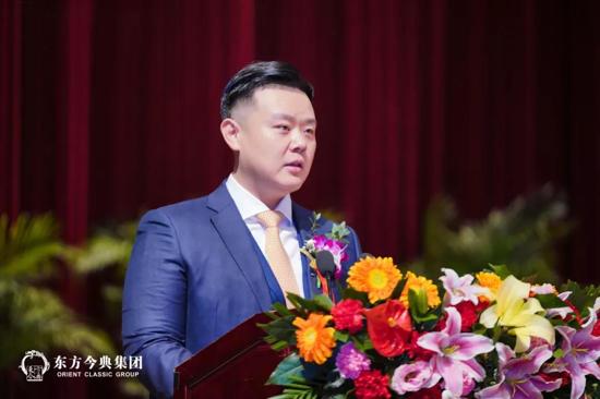 东方今典集团2019年度总结表彰大会暨2020年年会在郑州黄河迎宾馆盛大举行